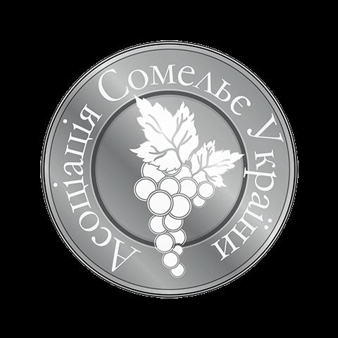 Асоціація Сомельє України лого