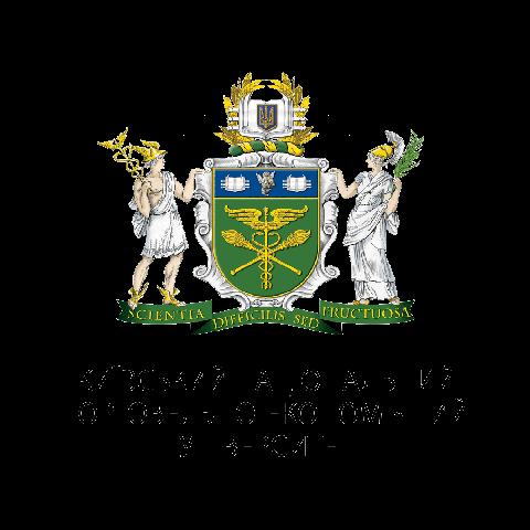 Київський Національний Торговельно-Економічний Університет лого